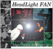 Head Light FAN