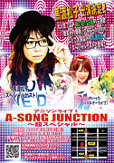 A-SONG JUNCTION