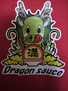 満腹食堂ドラゴンそーす上尾店