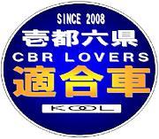 壱都六県CBR LOVERS
