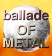 メタルバンドのバラード