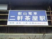 同志社大学馬場ゼミ(経済)