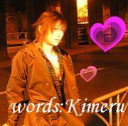 words:Kimeru