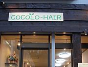 美容室 COCOLO-HAIR