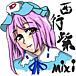 【幽々子】西行紫