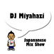 DJ Miyahazi -日本語MIX-