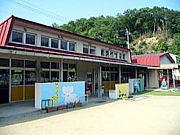 三原市立小坂幼稚園