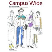 Campus Wide で焼き芋
