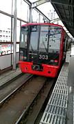 JR九州303系通勤電車