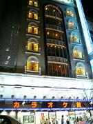 カラオケ館 Tenjin