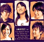 A★NECKEY(アカペラ)