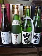 秋田県日本酒の会(AKT48)