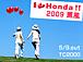I heart Honda!!