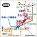 相鉄・JR直通線・東急直通線