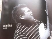 すごいよ☆前田さん (99999)+