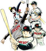 草野球team.ムサシ