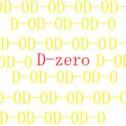 D-0(博士道の原点)
