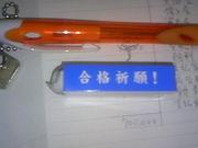 関西創価 受験(旧特進)クラス