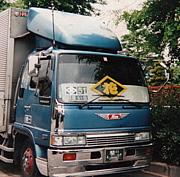 花園連合87005達公倶楽部51