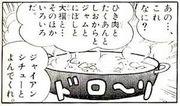 闇鍋をしたい!!!