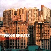Typhoon Shelter