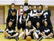 灰皿 バスケットボールチーム