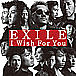 EXILE/I Wish For You