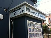 Moon Cider