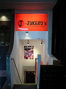 J-JUKE80's
