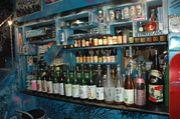 海鮮&梅酒Bar 男酒