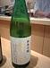 東北 日本酒っておいしいね