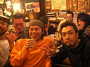 笑えー!!! by 10-FEET
