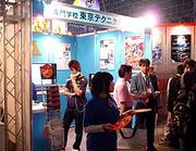 TTC ゲームCG科
