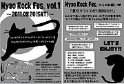 Nyao Rock Fes.