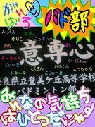 ◇登美ヶ丘NewOfficial◇