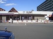 めじろ台・山田・狭間コミュ