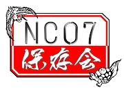 CBX400Fよ永遠に! NC07保存会