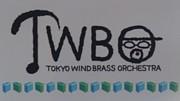 東京ウインドブラスオーケストラ