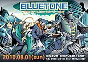 BLUE TONE 8/1(日)