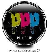 PUMP−UP