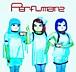 Perfumans(パフューマンズ)
