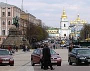 キーウ/Київ(キエフ)