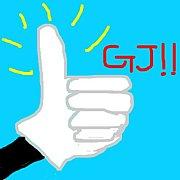 とにかくスッキリする話【GJ】