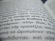 ギリシア語原典で聖書を読む