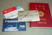 マイレージカード使ってますか