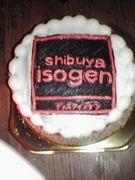 shibuya ISOGEN