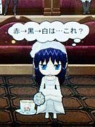 【QMA】ホワイトドレス