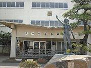 上田第四中学校