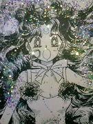 かぐや姫の恋人