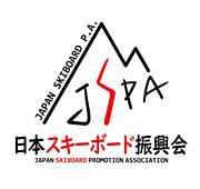 日本スキーボード振興会